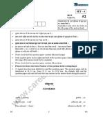 CBSE Class 10 Sanskrit SET 4 Compartment Annual Question Paper 2018