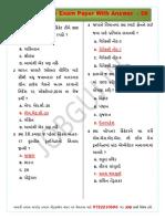 PSI exam paper