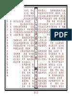 CJD010146太乙元真保命長生經