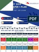 UGC-NET-90-Days-Plan-Paper-1.pdf