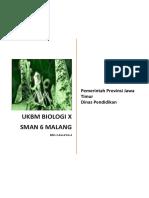 Ukbm Virus