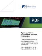 FRENIC_Lift.pdf