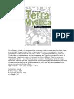 [Kosta_Danaos]_Mag_s_YAvue-The_Magus_of_Java_.doc