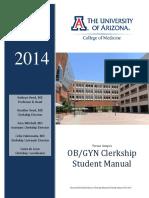 Arizona clerkship manual
