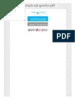 SSMS.pdf.docx