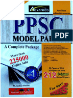 PPSC Past Papers by M. Imtiaz Shahid (61st Edition)