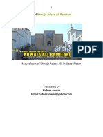 BIOGRAPHY OF KHAJA AZIZAN MARTANI