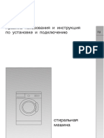 Инструкция Siemens Wxs107aoe