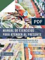 Manual-de-Ejercicios-para-Atender-al-Presente-2018.pdf