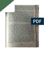 Alexandru Paleologu - Treptele Lumii Sau Calea Către Sine a Lui Mihail Sadoveanu