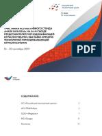 presentación negocios rusia