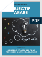 Conseils Et Astuces Pour Apprendre l Arabe