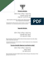 Bençãos de Chanukah
