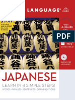 18812940 Complete Japanese the Basics by Living Language Excerpt