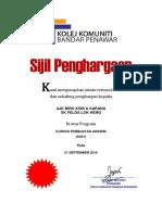 SIJIL WATIKAH.docx