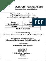 Muntakhab German (1)