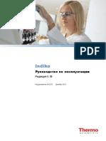 N12572 Indiko Operation Manual 5.1B in Russian