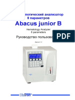 Abacus junior B_manual.pdf