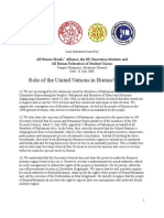utf-8''Joint Statement Issued by the ABMA, 88GS and ABFSU, July 31, 2008, PDF