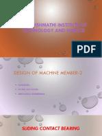 DMM-2