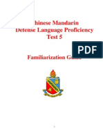 ChineseMandarinLevel5-Defense Langugae Proficiency Test