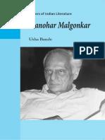Manohar Malgaonkar