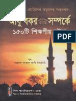 আবুবকর (রাঃ),সম্পকে ১৫০ ঘটনা.pdf