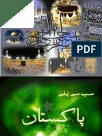 Partnership Act Pakistan