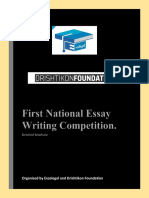First National Essay Writing Competition