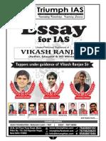 Essay-Brochure-Web (1).pdf