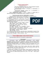 Васильев А. - Грамматика английского языка - 2005.pdf