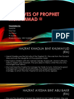 The Wives of Prophet Muhammad ﷺ