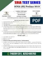 test-1-1.pdf