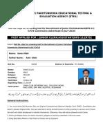 form (7).pdf