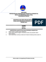 Pmr Perlis Sains P1 2010