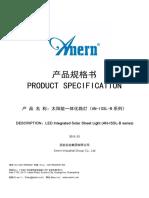 Datasheet(an ISSL B Series)