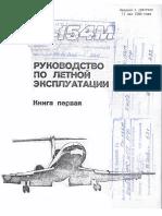 Tu-154M_RLE_r1.pdf