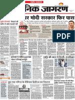 15_11_2019_dainik_jagaran.pdf