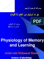 physiology of memory and learning - Copy.ppt