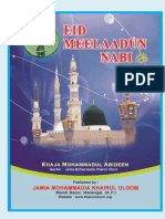 Eid Meeladun Nabi Roman Urdu