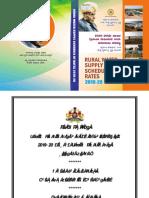 Rural water supply SR Kalaburagi circle 2019-20.