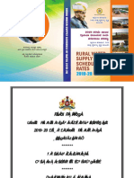 Rural water supply SR Kalaburagi circle 2019-20.