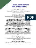 """""""Dalil-dalil Iman Kepada Qadha' Dan Qadhar"""""""