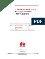 Y635-L03 V100R001DOMC25B130_Claro_do_Software Upgrade Guideline_+Ý+¦+²+ÂÍ©Á+-Ú
