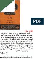 Tawarikh-e-hafizRehmatKhani.pdf
