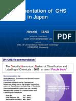 Japan GHS Implementation