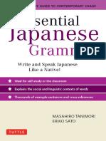 EssentialJapaneseGrammer.pdf