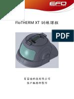 Flotherm Xt Basic Training
