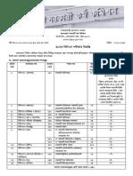 41th BCS Advertisement_Final(website) bd-career.org