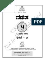 9th Kannada Maths 2